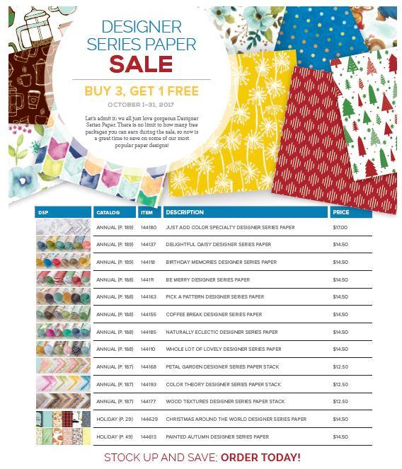 DSP Sale 2017